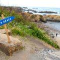 【グラス・ビーチ】訪問レポート♪まるで宝石のような「シーグラス」が集まった小さな海岸