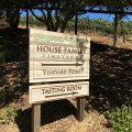 【サラトガ】テイスティング料もお得な絶景ロケーションのワイナリー #HOUSE FAMILY VINEYARD(ハウスファミリーヴィンヤード)