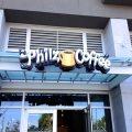 【サンフランシスコ他】研究し尽くされた厳選コーヒーが味わえる人気専門店 #Philz Coffee(フィルズ・コーヒー)