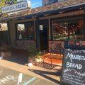 【ロスガトス他】三ツ星レストランのシェフが手掛けるベーカリー #MANRESA BREAD(マンレサ・ブレッド)