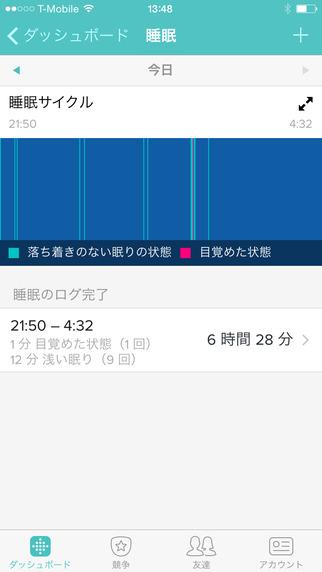 screen322x572++